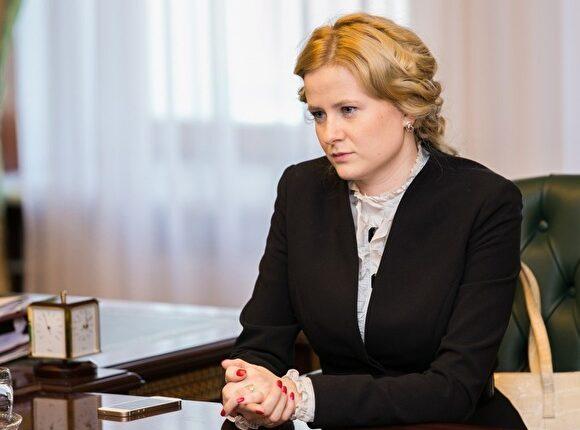 ФСБ задержала на Южном Урале директора Агентства международного сотрудничества Ольгу Алейникову
