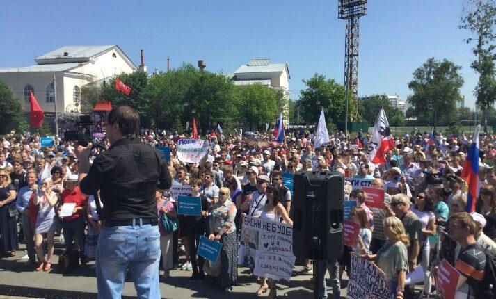 2 000 челябинцев пришли на митинг против повышения пенсионного возраста. ФОТО, ВИДЕО
