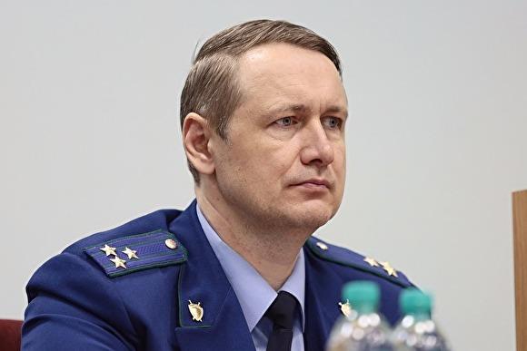 Виталий Лопин – новый прокурор Челябинской области. Ждём начала результативной работы