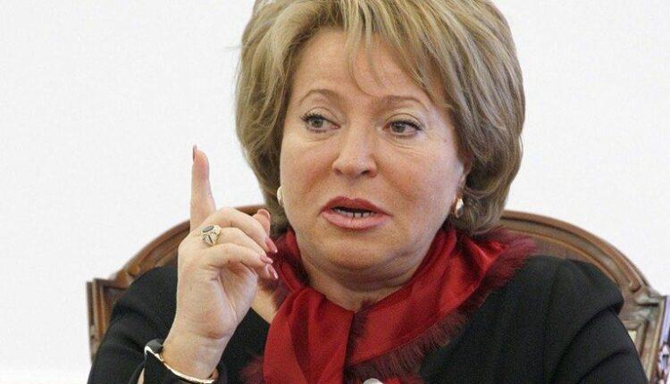 СМИ сообщили о скором уходе Матвиенко из Совета Федерации