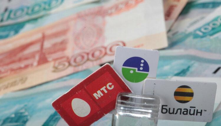 Ведущие мобильные операторы отменяют плату за входящие в роуминге по России