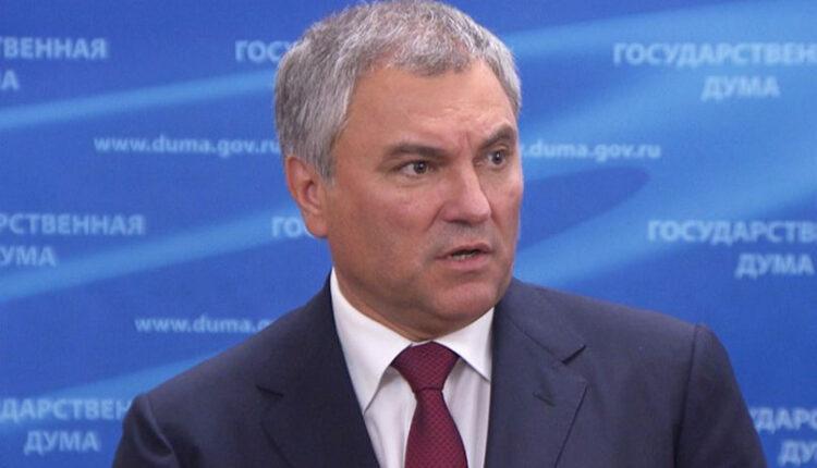 Политтехнологи запретили Володину произносить словосочетание «пенсионная реформа» ВИДЕО