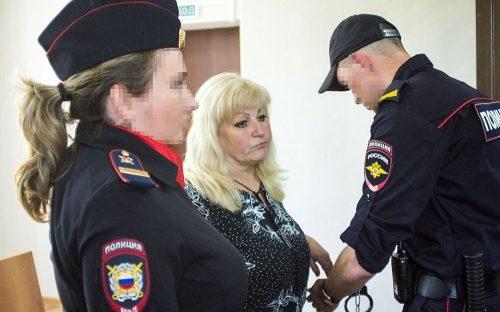 Арестована глава пенсионного фонда в Челябинской области