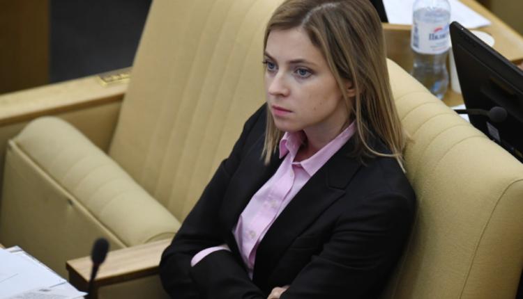 После выступления Путина Поклонская поддержала пенсионную реформу