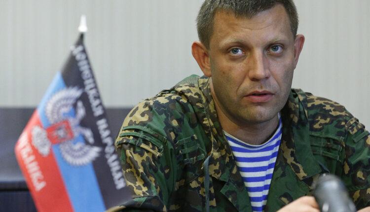Теракт в Донецке: убит глава ДНР Александр Захарченко. В кафе своего же начальника охраны