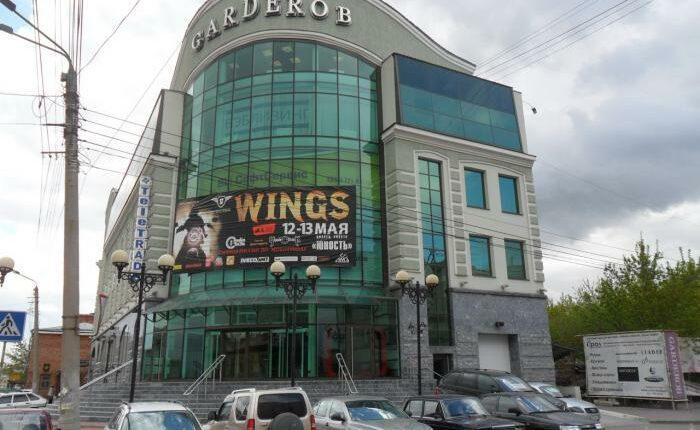 В Челябинске владельцы не могут избавиться от торгово-офисного здания в центре города