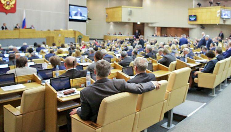 В Госдуме пройдут слушания по пенсионной реформе