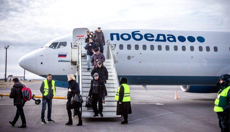«Победу» обвинили в навязывании невыгодных условий провоза багажа