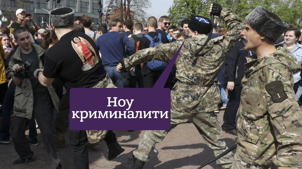 Назначение Мутко главным казаком и Госпрограмма по казачеству...