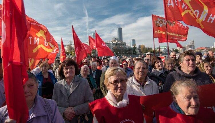 Московские коммунисты выйдут на улицу против пенсионной реформы