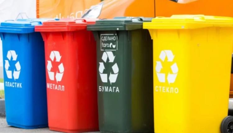 В Москве начнут внедрять раздельный сбор мусора