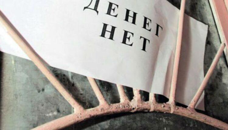 Суммарный долг по зарплате россиянам скакнул вверх