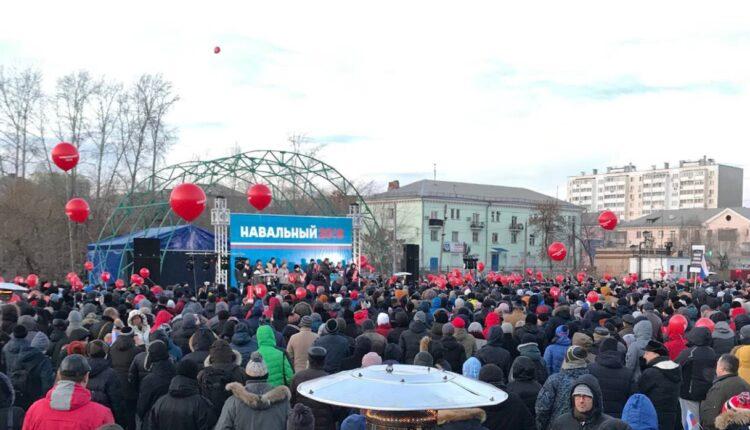 Челябинские «навальнисты» уведомили мэрию о проведении шествия и митинга 9 сентября