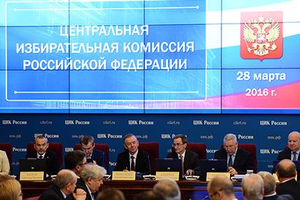 Центризбирком утвердил три вопроса для референдума о повышении пенсионного возраста