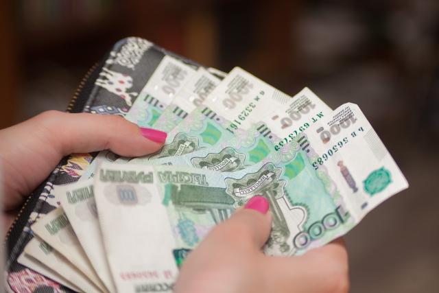 Социологи Навального выяснили реальную среднюю зарплату по России