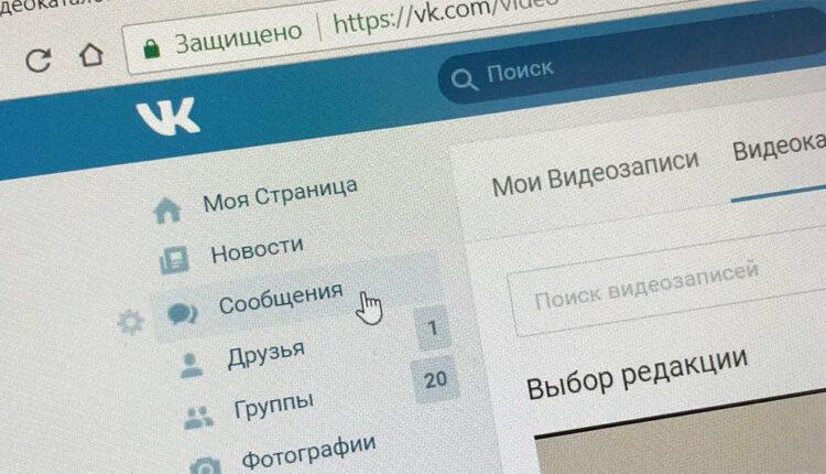 «ВКонтакте» обнародует статистику о запросах силовиками данных пользователей