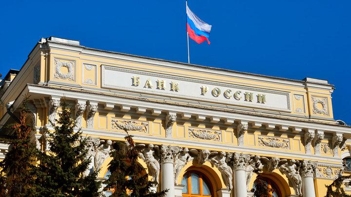 В Центробанке назвали одну из причин падения рубля