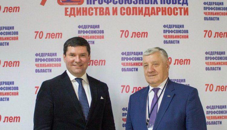«Забота о человеке труда». Семейство профсоюзного лидера Южного Урала спрятало бизнес в Чехии. ДОКУМЕНТЫ