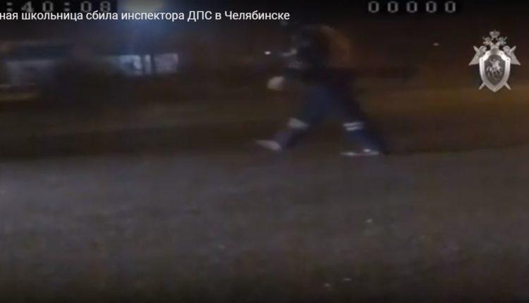 ДТП с инспектором ГИБДД, которого сбила 15-летняя наркоманка на «Мерседесе», попало на ВИДЕО