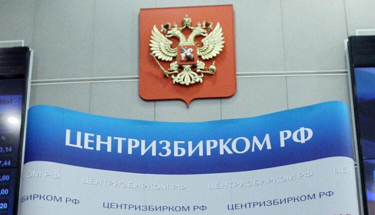 В Центризбиркоме готовятся к запуску проекта по дистанционному голосованию на выборах