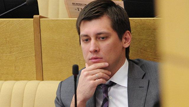 Известного российского оппозиционера оштрафовали на 20 тысяч за организацию митинга против свалки