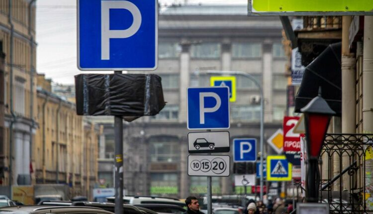 Московские власти увеличат тариф на парковку в центре города