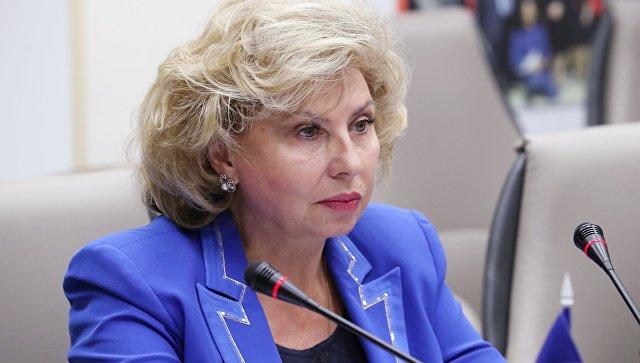 Омбудсмен Москалькова, два года назад поддержавшая декриминализацию домашнего насилия, назвала это решение ошибочным