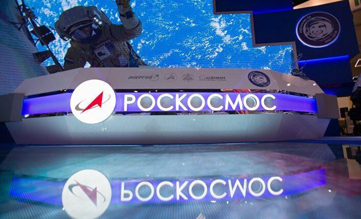 В Роскосмосе не исключили появления новых административных или уголовных дел, а также заявили об «информационной атаке»