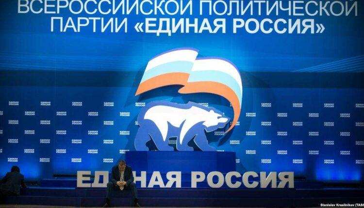 Единороссам запретят нескромное поведение и критику решений партии