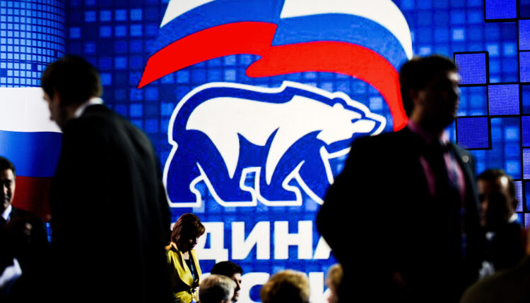 «Единая Россия» откроет Высшую партийную школу для подготовки к выборам