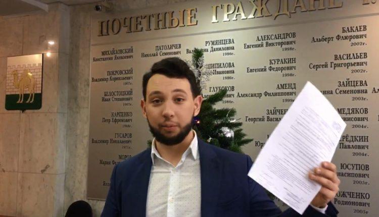 Глава штаба Навального выдвинулся в мэры Челябинска
