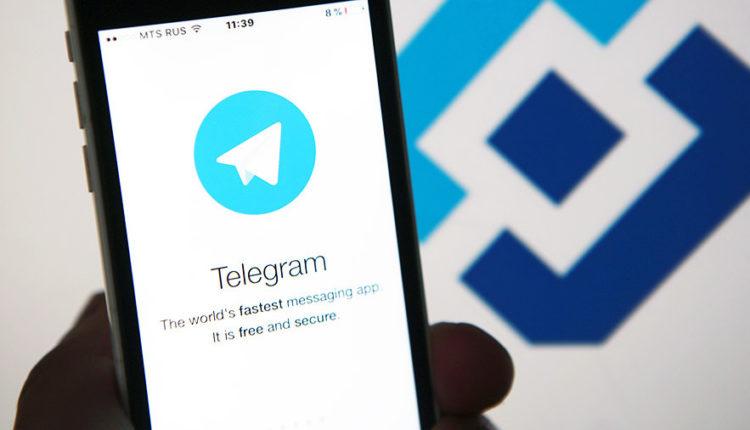 Роскомнадзор потратит 20 миллиардов рублей на технологию, которая позволит разделаться с Telegram