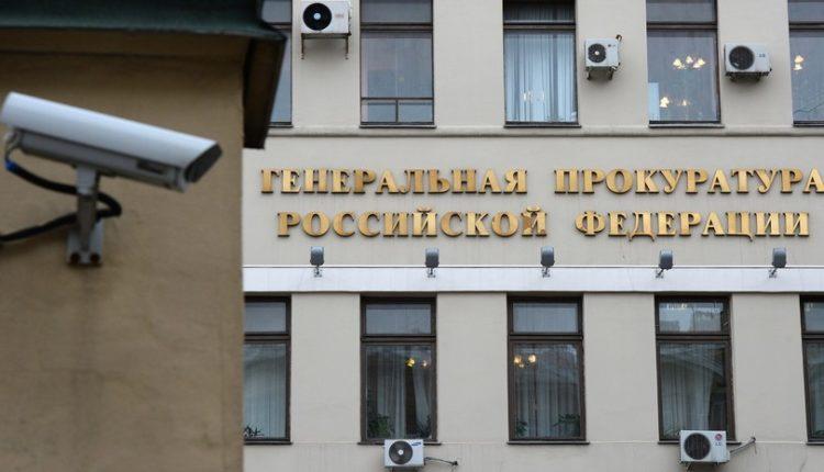 После вопроса на пресс-конференции Путина о ЧВК «Вагнер» в Генпрокуратуре заявили об отсутствии претензий к ней