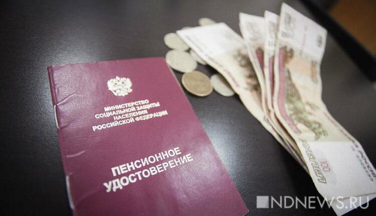 Магаданский ветеран решил вернуть Медведеву унизительную пенсионную надбавку