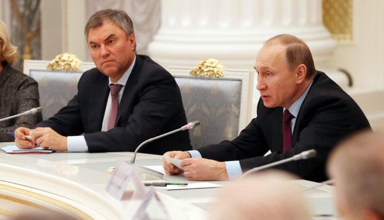 Спикер Госдумы Володин засомневался в актуальности Конституции