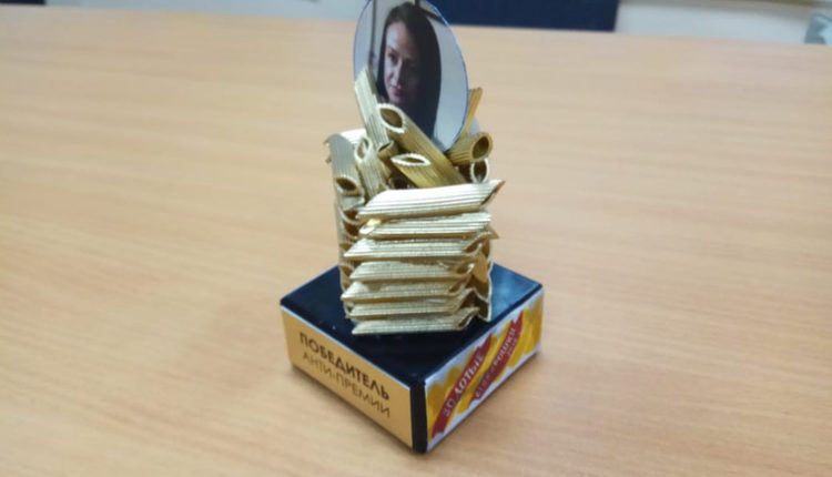 «Не просившей рожать» чиновнице Глацких вручили премию за самое античеловеческое высказывание. ВИДЕО