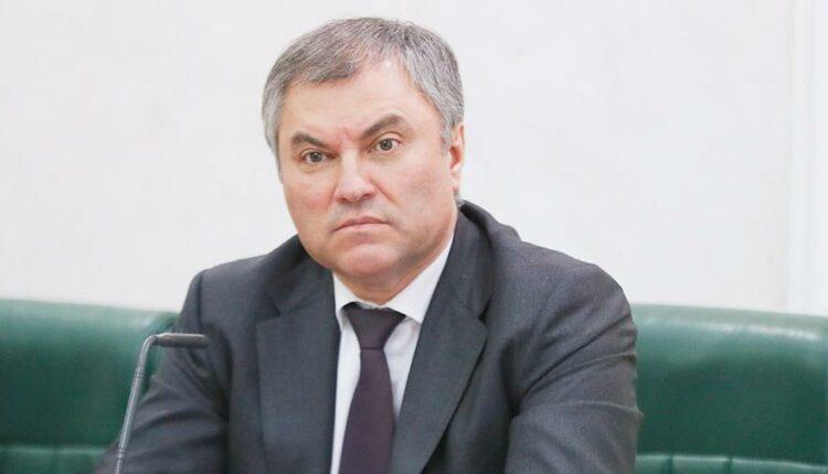 «Моя декларация о доходах говорит сама за себя». Вячеслав Володин решил отказаться от пенсионной надбавки