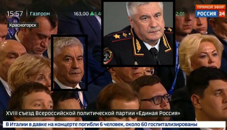 Генпрокуратуру попросили проверить участие главы МВД в съезде «Единой России»