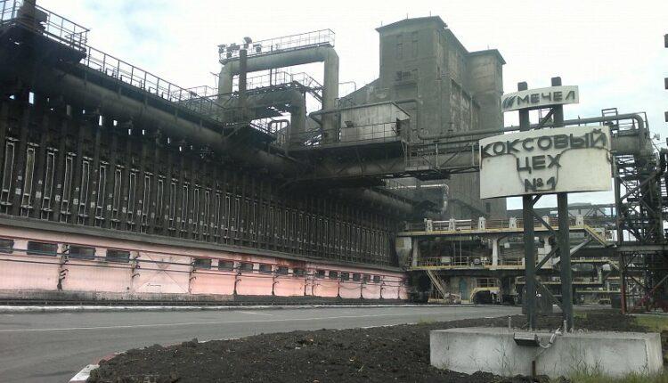 «Мечел-Коксу» грозит приостановка работы из-за экологических нарушений
