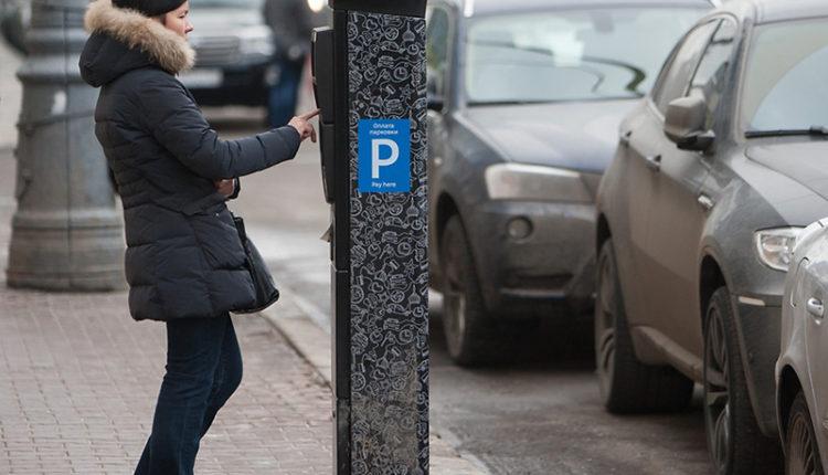 В Москве удвоят штраф за неоплату парковки