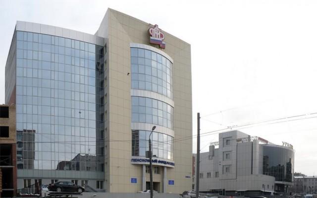 Челябинский пенсионный фонд закупает услуги охраны по расценкам в два раза больше московских