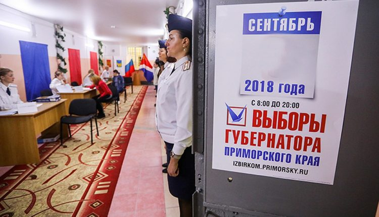 «Голос» потребовал аннулировать результаты выборов губернатора Приморья на 47 участках из-за фальсификаций