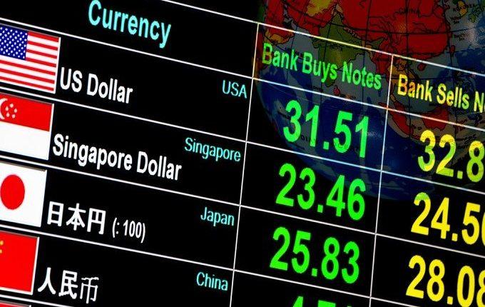 Центробанк отозвал лицензии у пяти крупных форекс-дилеров