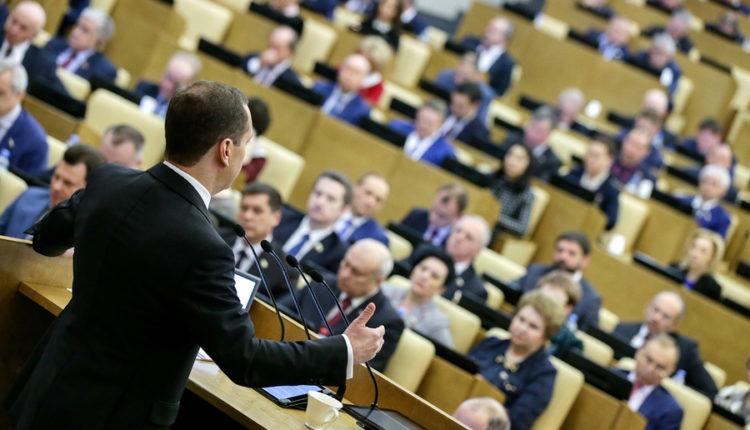 Депутатов и сенаторов теперь будут лишать должностей за конфликт интересов