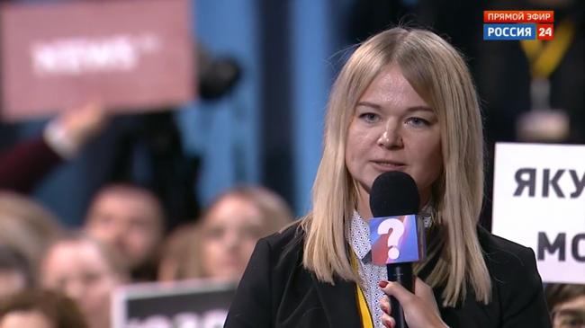 Челябинская журналистка задала Путину вопрос о «главной проблеме Челябинска»