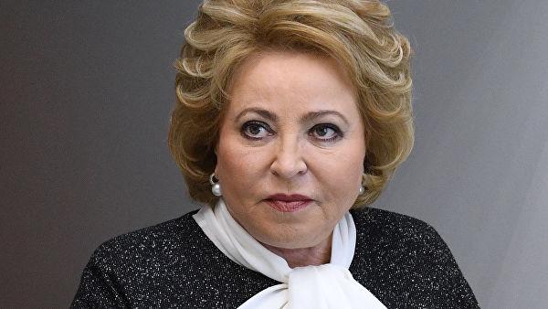 Валентина Матвиенко предложила возродить царские порядки