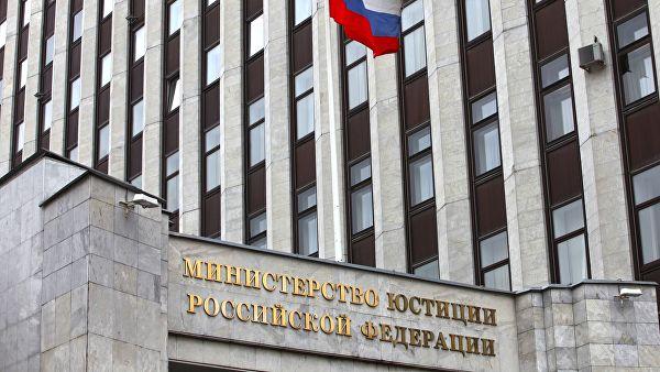 Минюст отфильтрует неактивные партии и через Верховный суд аннулирует их регистрацию