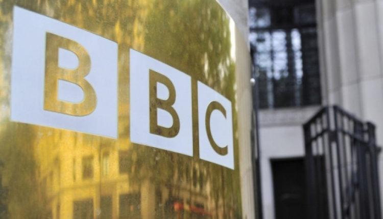 Роскомнадзор закончил проверять «Би-би-си» и «выявил определенные нарушения» в работе телеканала