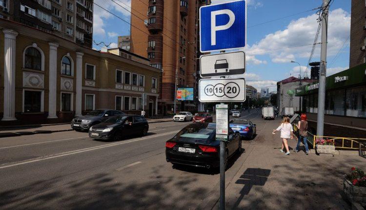 Пятитысячный штраф за неоплату парковки в Москве вступил в силу