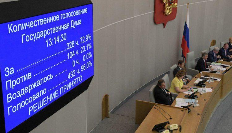 Гартунг обошел Бурматова по коэффициенту полезности депутатов Госдумы